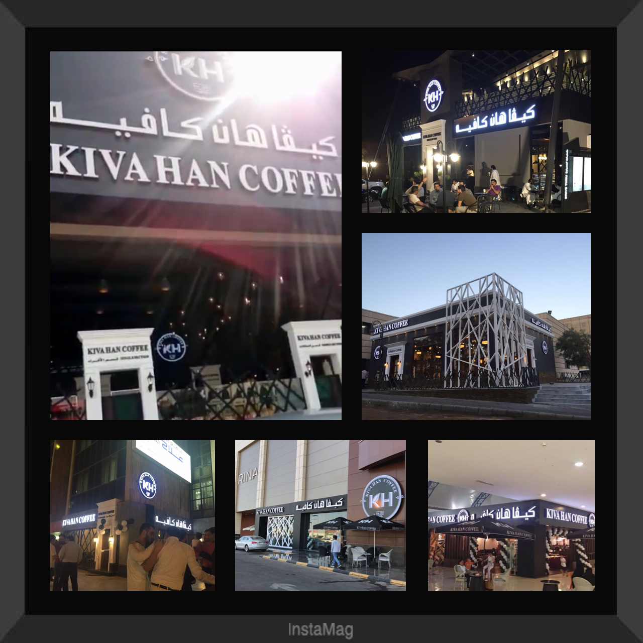 kiva-han-coffee-retail.jpg